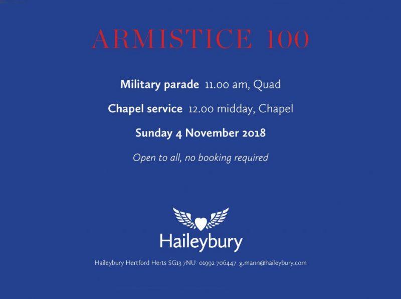 Haileybury hosts Armistice Centenary commemoration